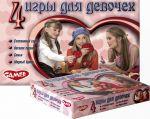Настольная игра '4 игры для девочек'