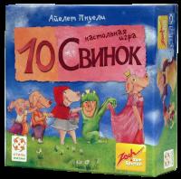 Настольная игра '10 Свинок' (рус)