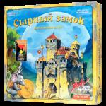 Настольная игра 'Сырный замок'