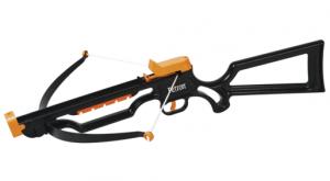Игрушечное оружие Petron 'Арбалет'