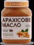 Подарок Арахісове масло з натуральним медом, 500 г