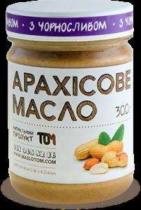 Подарок Арахісове масло з чорносливом, 300 г