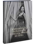 Книга Ювелирные украшения и иконы стиля 20 века