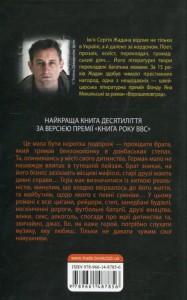 фото страниц Ворошиловград #2