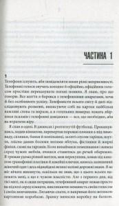 фото страниц Ворошиловград #3