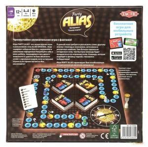 фото Настольная игра Tactic 'Party Alias (Пати Алиас)' (53365) #5