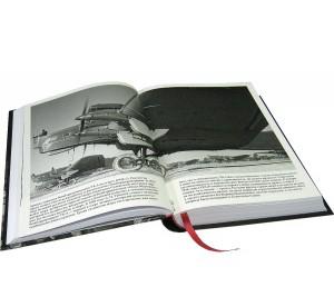 фото страниц День М. Когда началась Вторая мировая война? #3