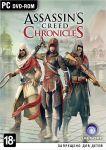 игра Assassin's Creed Chronicles: Трилогия