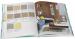 фото страниц Дом, ремонт, дизайн, декор. Шаг за шагом #3