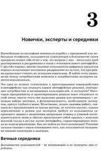 Алан Купер об интерфейсе