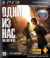 игра Одни из нас (The Last of Us)GAME OF YEAR EDITION  PS3