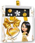 Подарочный набор 'Hex Box' (золотой)