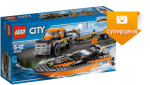 Конструктор LEGO 4 x 4 з моторним човном