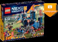 Конструктор LEGO Nexo Knights 'Фортрекс - мобильная крепость'