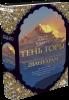 Книга Тень горы (Шантарам - 2)