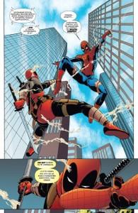 фото страниц Дэдпул уничтожает вселенную Marvel #3