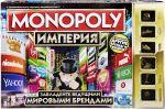 Настольная игра 'Монополия Империя' (обновленная)