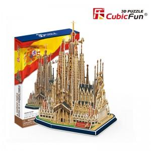 Трехмерная головоломка-конструктор CubicFun 'Храм святого семейства'