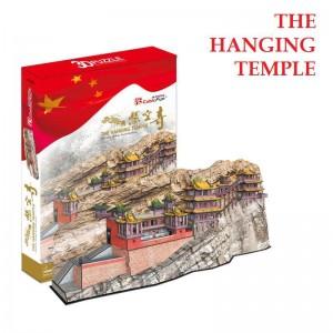 Трехмерная головоломка-конструктор CubicFun 'Свисающий монастырь Сюанькун-Си'