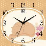 Подарок Настенные часы ЮТА 'Панорама' (СН-003)