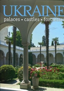 Книга Ukraine: palaces, castles and fortresses