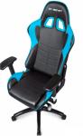 кресло Геймерское кресло DXSeat V75/XB