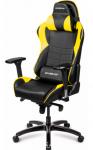 кресло Геймерское кресло DXSeat V75/XY
