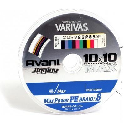 Купить Шнур Avani Jigging 10x10 100 Lb (100 м), Varivas
