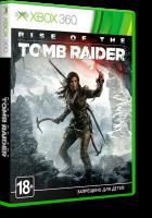 игра Rise of the Tomb Raider Xbox 360