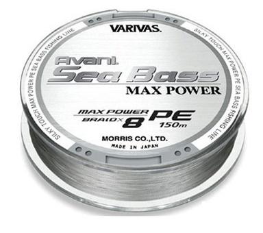 Купить Шнур Varivas Avani Sea Bass Max PE #1.0 (150 м)