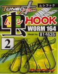 Крючок Decoy Worm 164 6