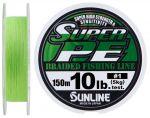 Шнур Sunline New Super PE 150м (салат) #10/0165мм 10LB/5кг