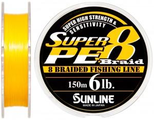 Шнур Sunline Super PE 8 Braid 150м 0128мм 6Lb/3кг