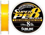 Шнур Sunline Super PE 8 Braid 150м 0148мм 8Lb/4кг