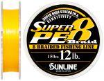 Шнур Sunline Super PE 8 Braid 150м 0185мм 12Lb/6кг