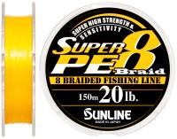 Шнур Sunline Super PE 8 Braid 150м 0235мм 20Lb/10кг