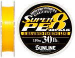 Шнур Sunline Super PE 8 Braid 150м 0280мм 30Lb/15кг