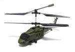Вертолет с 3-х канальным и/к управлением, светом и гироскопом (S102G)