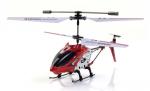 Вертолет с 3-х канальным и/к управлением, светом и гироскопом (S107G)