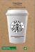 Книга Дело не в кофе. Корпоративная культура Starbucks