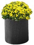 Подарок Горшок для цветов 'Cylinder Planter Medium' серый