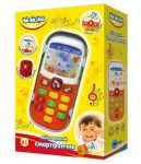 Іграшка 'Мій перший смартфончик'