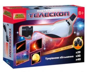 Портативний телескоп
