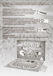 фото Настольная игра 'Активити для детей' #5