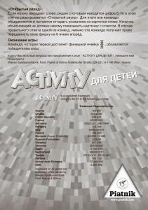 фото Настольная игра 'Активити для детей' #4