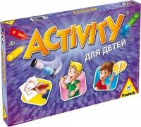Настольная игра 'Активити для детей'