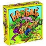 Настольная игра 'Баобаб'