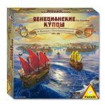 Настольная игра 'Венецианские купцы'