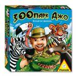 Настольная игра 'Зоопарк Джо'