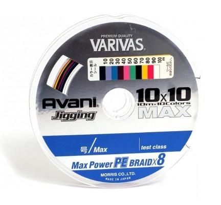 Купить Шнур Varivas Avani Jigging 10x10 Max PE 64 Lb (200 м)